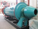 шаровая мельница из китая