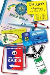 Переплет дипломов Киев,  печать плакатов,  изготовление штендеров,  фото